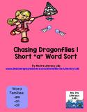 Short Vowel Word  Sort {-am,-an,-all}