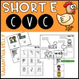 Short E