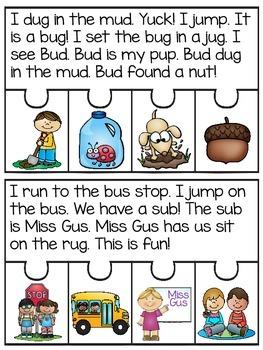 Short Vowels Fluency Puzzles