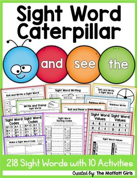 Sight Word Caterpillar