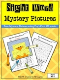 Sight Word Mystery Pictures - April Set 1