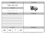 Sight Word Practice Pages - Morning Work / Reading Center (Set 1)