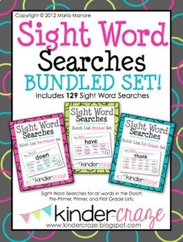 Sight Word Searches Dolch List BUNDLE (Pre-Primer, Primer,