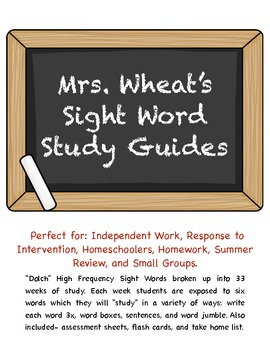 Sight Word Study Guides