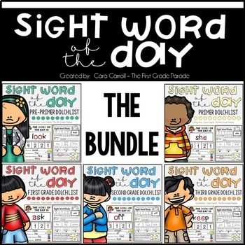 Sight Word Study Intervention - THE BUNDLE