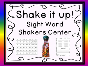 Sight Words Shaker Bottle Center