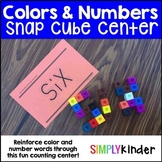 Snap Cube Center - Color & Number Words