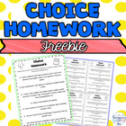 Back to School Choice Homework Assignment worksheet