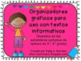 Informational Text Graphic Organizers in Spanish ( Common