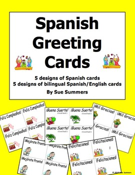 Spanish Greeting Cards / Spanish and English Bilingual Gre