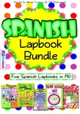 Spanish Lapbook Bundle