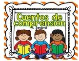 Spanish Reading Comprehension Stories