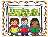 Spanish Reading Comprehension Stories