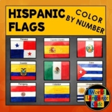 Spanish Speaking Country Flags Coloring Pages, Black and White