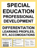 Staff Development Differentiation & Special Education HUGE BUNDLE