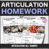 Speech Therapy 10 Month Articulation Homework Bundle