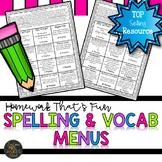 Spelling and Vocabulary Homework Menu, Daily 5, Word Work