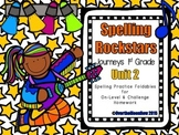 Spelling Rockstars Homework Foldables ~ Journeys 1st Grade-Unit 2