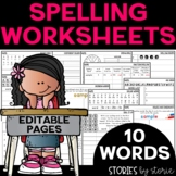 Spelling Worksheets Bundle