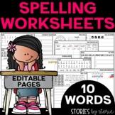 Spelling Worksheets Bundle