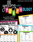 Spelling with Morphology: An Entire Year of Differentiated