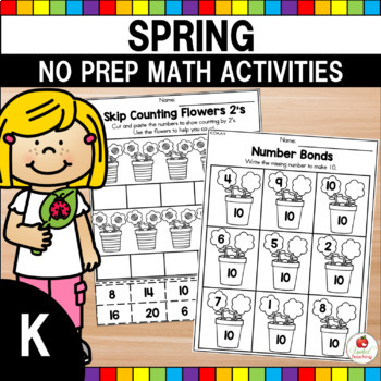 Spring Kindergarten Math Worksheets (Common Core Aligned)