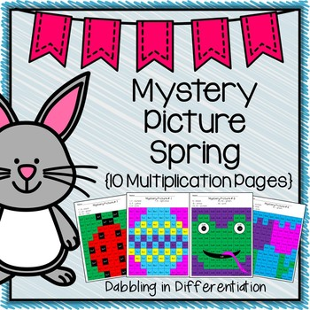 Spring Math Mystery Picture {Multiplication}