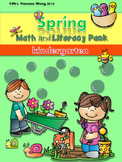 Spring Math and Literacy No Prep Printables Kindergarten