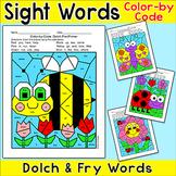 Summer Activities Color by Sight Words Bundle: Bee, Ladybu