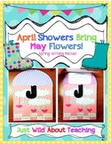 Spring has Sprung! A Spring Weather Writing Craftivity