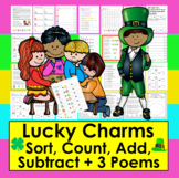 St. Patrick's Day Math Centers: Lucky Charms Center - All