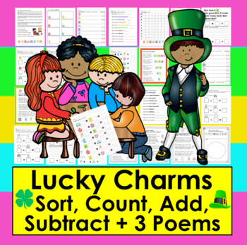St. Patrick's Day Math Centers: Lucky Charms Center - All Primary Levels