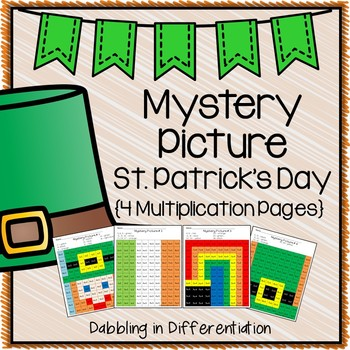 St. Patrick's Day Mystery Picture {Multiplication}