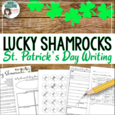 """St. Patrick's Day Writing & Poetry Activity - """"Lucky Shamrocks"""""""