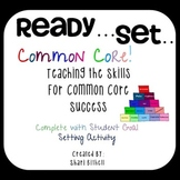 Here Comes Common Core!