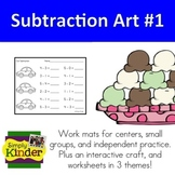 Subtraction Art Set 1