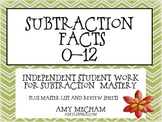 Subtraction Facts Practice 0-12 Mega Pack
