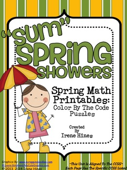 """Sum"" Spring Showers ~ Spring Math Printables Color By The Code Puzzles"