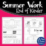 Summer Daily Work for Kindergarten Students Entering First Grade!