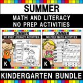 Summer Kindergarten Language Arts & Math Mega Review Bundle