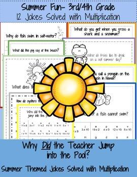 Math Fun: Summer Multiplication Practice