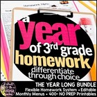 A YEAR of Third Grade Homework {375+ NO PREP Printables,Me