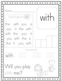 Super Sight Word Worksheets, Set 3