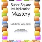 Super Square Multiplication Math Center/Game