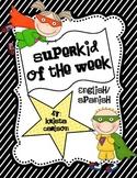Superkid of the Week (Bilingual)