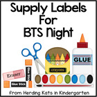 Supply Labels for Back To School Night!