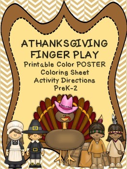 THANKSGIVING FINGER PLAY FREEBIE