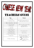 """THEME BOOKS"" - LOWER PRIMARY!! Chinese New Year Workbook!!"