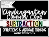 Kindergarten Common Core Subtraction {Printables and Assessments}