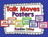 """Talk Moves"" Meaningful Discussion Posters - Rainbow Set"